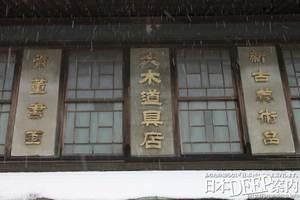 福井県 坂井市