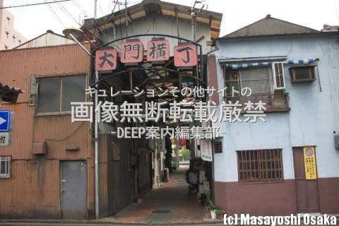 中村遊郭跡 大門横丁