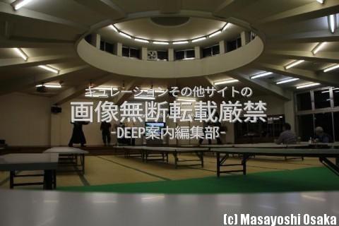 綱島温泉 東京園