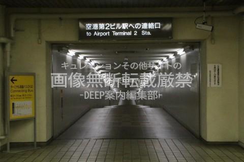 成田市 東成田